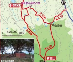 shintateyama-map