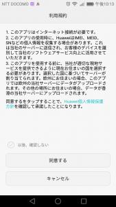screenshot_2016-12-18-22-13-42
