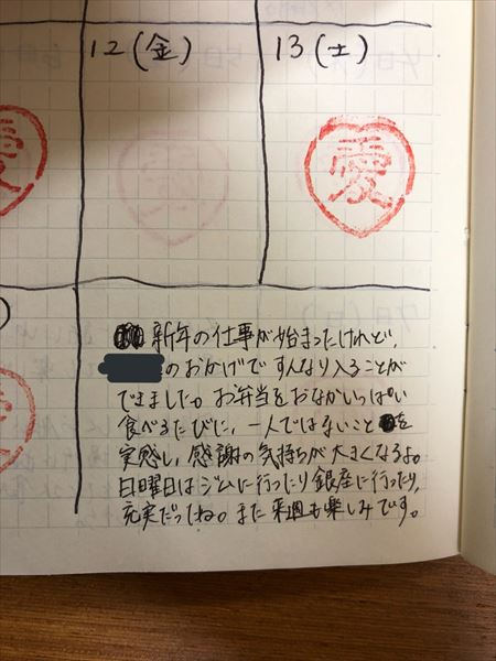 note_02_450